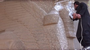 Nineveh Museum